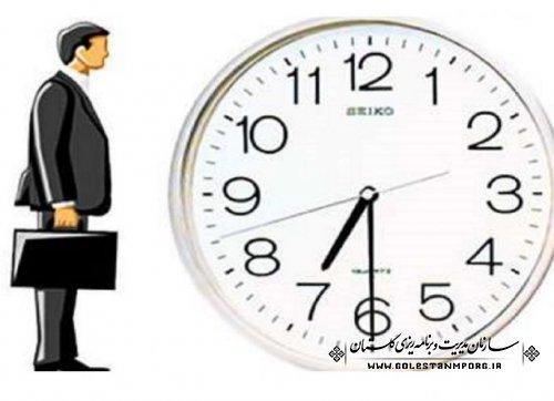 ساعت کار اداری در گلستان به رویه سابق بازگشت.