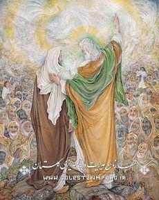 عید غدیر خم مبارک باد.