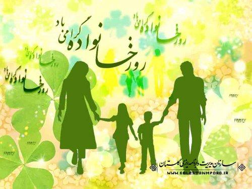 پیام آقای روزبهان رئیس سازمان به مناسبت 5 شهریور روز خانواده و تکریم بازنشستگان