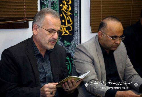 برگزاری مراسم عزادارای سرور سالار شهیدان اباعبداله الحسین