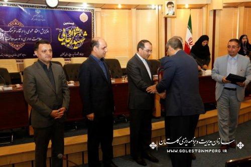 بیستمین جشنواره شهید رجایی استان گلستان برگزار گردید.