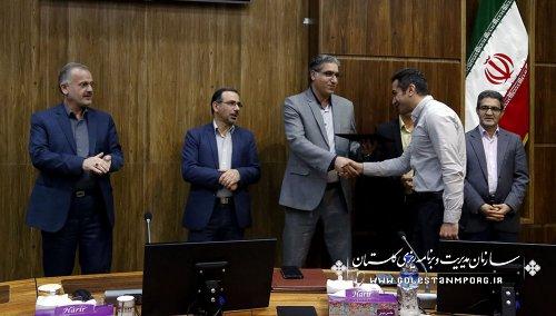 مراسم تجلیل از کارشناسان ارزیابی عملکرد سازمان مدیریت و برنامه ریزی استان