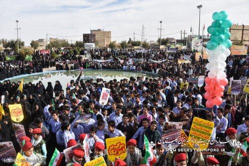 حضور پرشور جمعی از همکاران سازمان مدیریت و برنامه ریزی استان در راهپیمایی پر شور 13 آبان