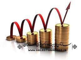 گزارش شاخص قیمت کالاها و خدمات مصرفی کل خانوارهاي استان گلستان و کشور- آبانماه سال 1398