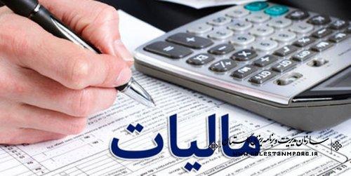 تمام فعاليتهاي اقتصادي نهادهاي انقلاب اسلامي مشمول پرداخت ماليات بر عملكرد، ماليات بر ارزش افزوده و ماليات تكليفي هستند