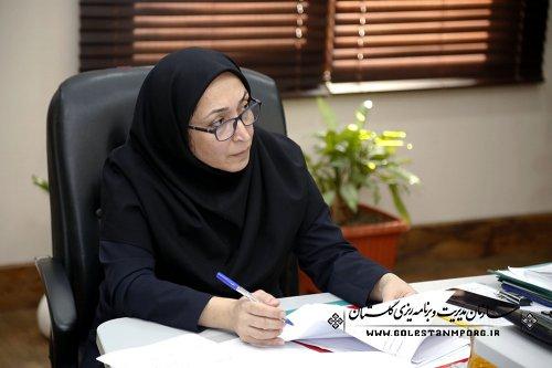 جلسه شورای معاونین سازمان مدیریت و برنامه ریزی استان گلستان
