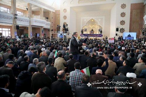 حضور جمعی از کارکنان سازمان مدیریت و برنامه ریزی استان گلستان در مراسم باشکوه گرامیداشت یوم ا.. 9 دی