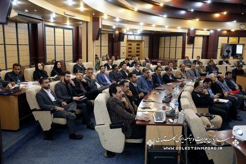 ششمین جلسه شورای برنامه ریزی و توسعه استان در سال 1398