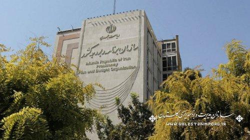 سخنگوي سازمان برنامه و بودجه كشور: پاداش آخر سال با حقوق بهمن واريز مي شود