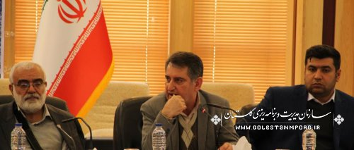 ارائه سند راهبردی اجرایی آمایش  در جلسه شورای برنامه ریزی توسعه استان گلستان