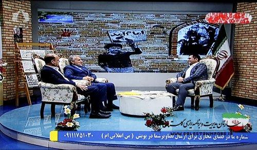 حضور دکتر نوبخت در برنامه راه انقلاب صدا وسیمای استان گلستان