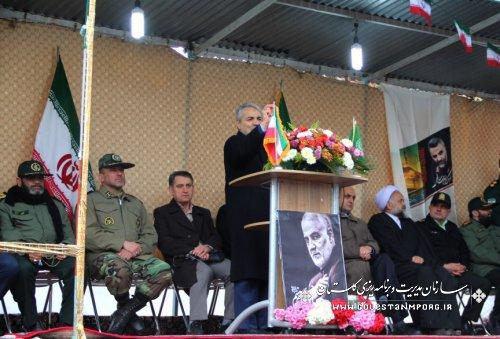 حضور دکتر نوبخت در مراسم یوم الله دهه مبارک فجر در استان گلستان