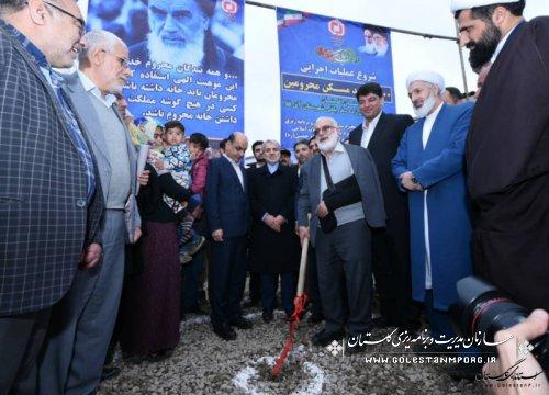 کلنگ زنی و آغاز عملیات ساخت 3000 واحد مسکونی محرومین استان گلستان