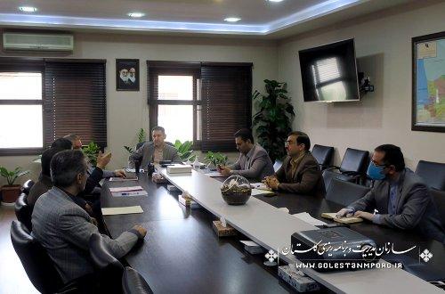 جلسه تعیین تکلیف اراضی گلخانه قربان آباد