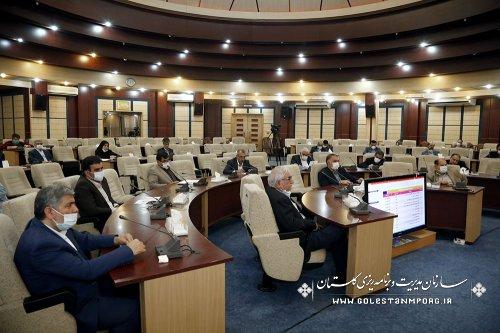 اولین جلسه ستاد فرماندهی اقتصاد مقاومتی استان گلستان در سال 1399