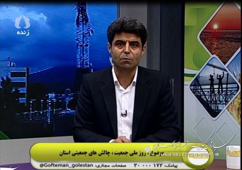 حضور رئیس سازمان در برنامه گفتمان صدا وسیمای استان و با موضوع روز ملی جمعیت