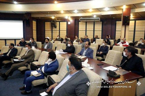 برگزاری جلسه شورای برنامه ریزی توسعه استان گلستان