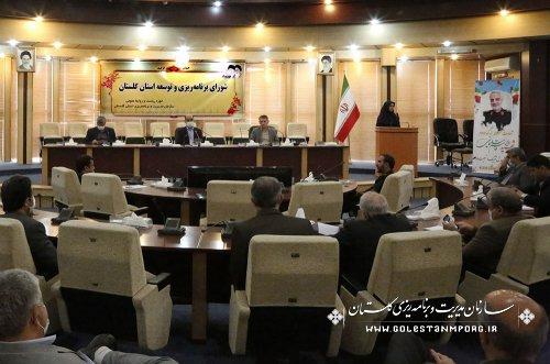 استاندار گلستان در جلسه شورای برنامه ریزی و توسعه استان : در سالجاری پروژه جدید آغاز نمی کنیم و تلاش ما تکمیل پروژه های نیمه کاره است
