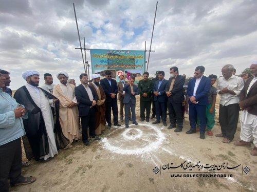 آغاز ساخت ۲۵۰ واحد مسکونی محرومان در آق قلا با حضور آقای عابدی رئیس سازمان