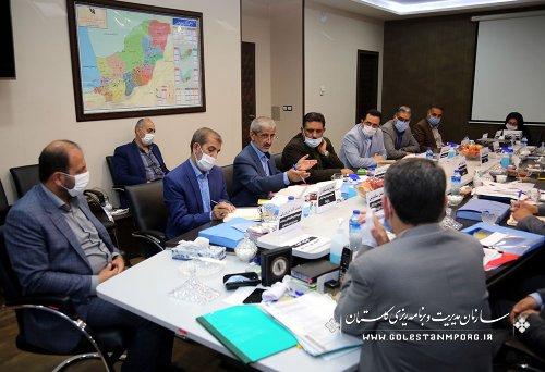 جلسه مجمع نمایندگان استان با رئیس ،معاونین ومدیران سازمان مدیریت وبرنامه ریزی استان گلستان