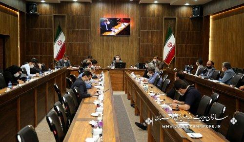 جلسه تامین خوراک دام و طیور استان