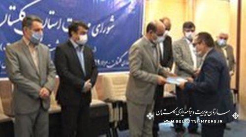 حضور رئیس سازمان به مناسبت هفته مهارت و کارآفرینی در جلسه شورای مهارت استان