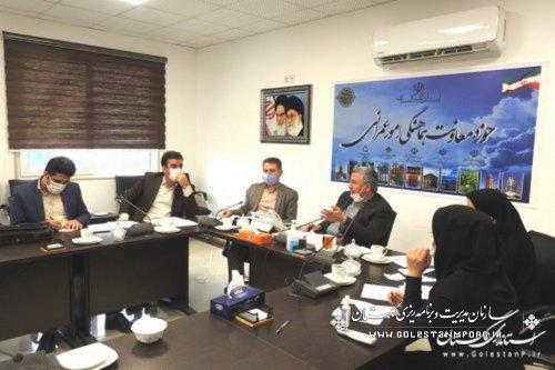 حضور رئیس سازمان در جلسه شناسایی اموال و دارائیهای منقول و غیرمنقول مازاد دستگاههای اجرایی استان