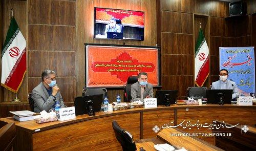 حضور رئیس سازمان در آیین متمرکز گرامیداشت روز خبرنگار و تجلیل از اصحاب رسانه استان
