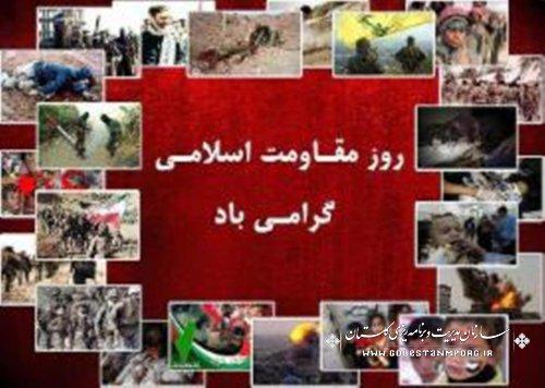 پیام تبریک رئیس سازمان به مناسبت روز مقاومت اسلامی:روز اقتدار و عزت مسلمین