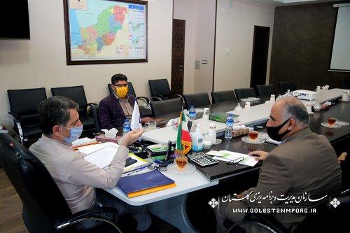 جلسه رئیس سازمان با مدیرکل هواشناسی استان