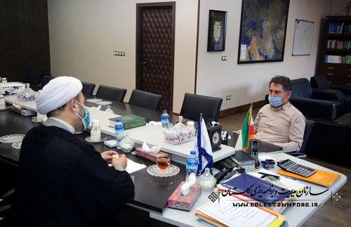 جلسه رئیس سازمان با مدیر شورای سیاست گذاری ائمه جمعه گلستان