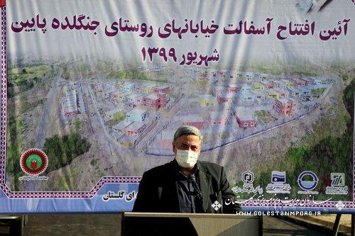 حضور رئیس سازمان در آیین افتتاح و بهره برداری از آسفالت خیابان های روستای جنگلده پایین
