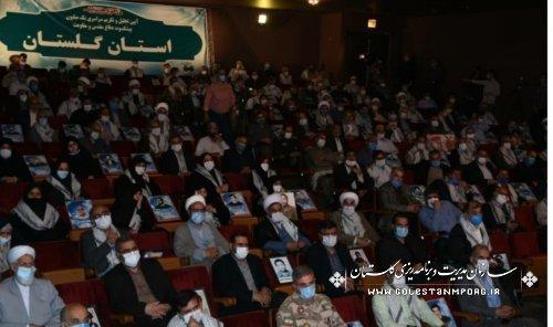 حضور رئیس سازمان در آیین تجلیل و تکریم از پیشکسوتان دفاع مقدس و مقاومت استان