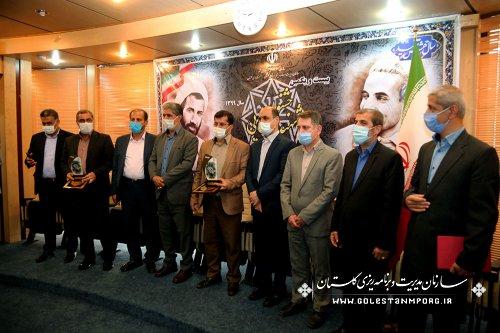 رئیس سازمان:دستگاه های اجرایی برتر گلستان در جشنواره شهیدرجایی تجلیل شدند.