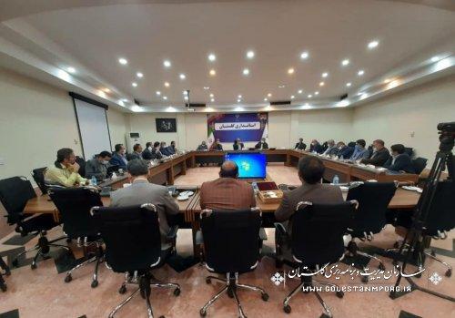 حضور رئیس سازمان در جلسه جمع بندی سفر اعضای کمیسیون عمران مجلس به استان