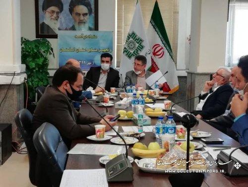 حضور رئیس سازمان در جلسه ستاد تجهیز منابع درآمد استانها