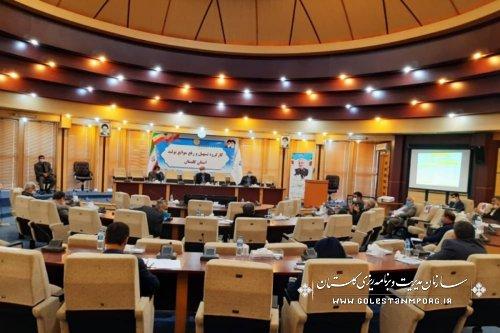 حضور رئیس سازمان در کارگروه تسهیل و رفع موانع تولیدی استان