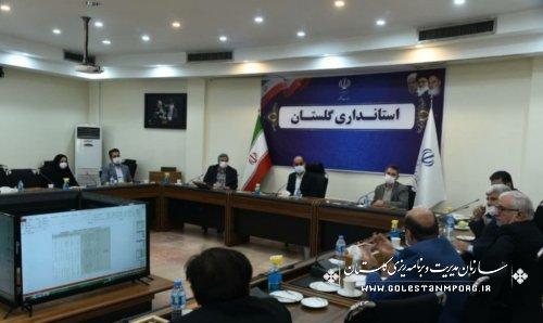 حضور رئیس سازمان در جلسه کارگروه درآمدهای استان