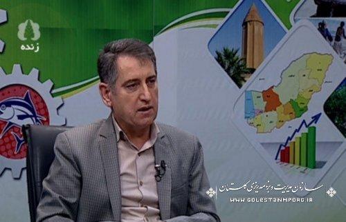 مصاحبه خبری با رئیس سازمان درشبکه صدا و سیما گلستان با  موضوع آمار،برنامه ریزی و بودجه بندی