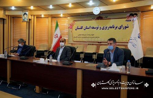 برگزاری چهارمین جلسه شورای برنامه ریزی و توسعه استان