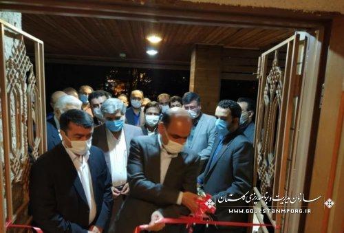 حضور رئیس سازمان در مرکز شبانه روزی بررسی مشکلات واحدهای تولیدی و طرح های سرمایه گذاری استان