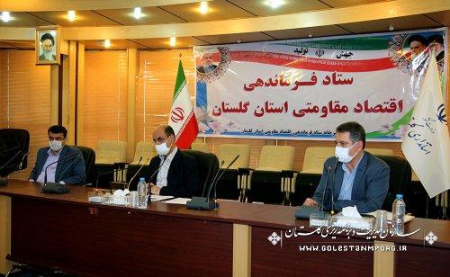 رئیس سازمان در جلسه ستاد فرماندهی اقتصاد مقاومتی استان