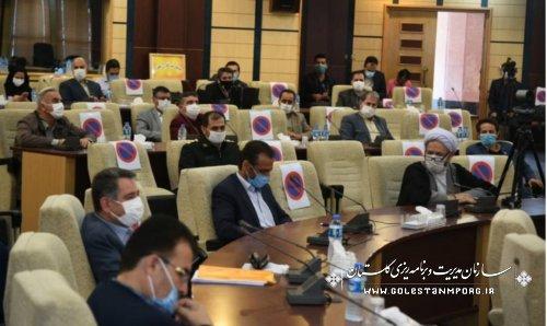 حضور رئیس سازمان در جلسه ستاد استانی پیشگیری و مقابله با کرونا