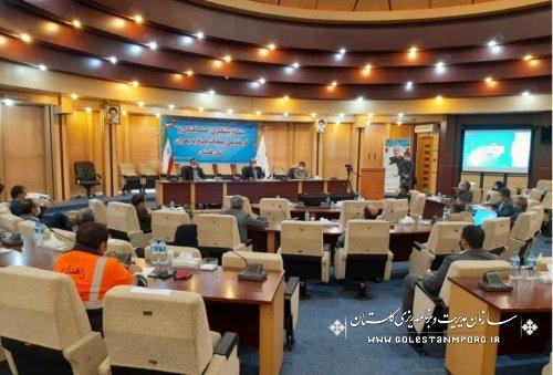 حضور رئیس سازمان در جلسه ستاد پیشگیری،هماهنگی و فرماندهی عملیات پاسخ به بحران