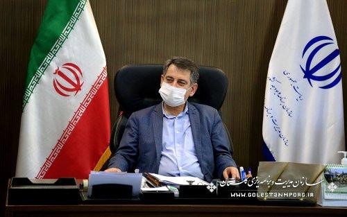 دیدار مدیرکل هواشناسی استان با رئیس سازمان