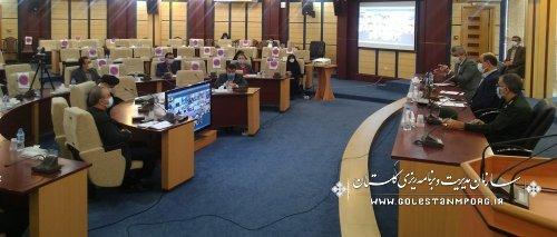 حضور رئیس سازمان مدیریت و برنامه ریزی استان گلستان در جلسه ستاد استانی پیشگیری و مقابله با کرونا