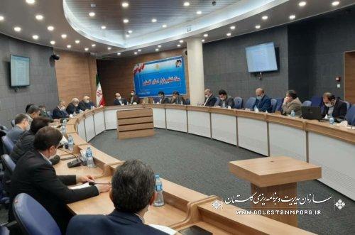 حضور رئیس سازمان مدیریت و برنامه ریزی استان گلستان در جلسه ستاد تنظیم بازار استان
