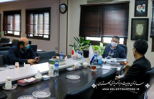 جلسه رئیس سازمان مدیریت و برنامه ریزی استان گلستان با مدیرکل منابع طبیعی استان