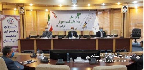 حضور رئیس سازمان مدیریت و برنامه ریزی استان گلستان در جلسه شورای راهبردی جمعیت استان