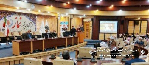 سازمان مدیریت و برنامه ریزی استان گلستان موفق به کسب رتبه اول اقامه نماز و مورد تقدیر ویژه